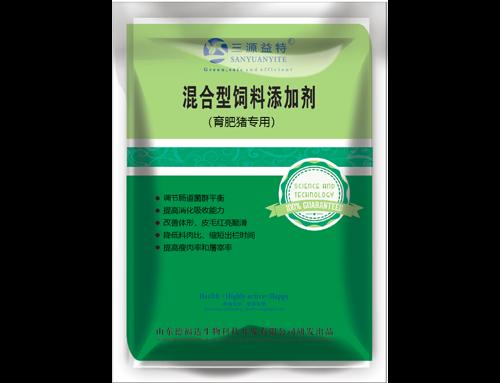 育肥猪专用微生态制剂