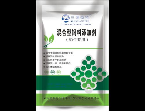 奶牛专用微生态制剂